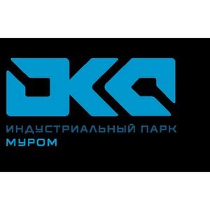 Представители Индустриального парка Ока приняли участие в встрече Губернатора Владимирской области