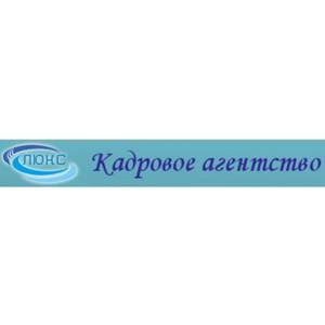Рекрутинговое агентство «ЛЮКС» провело тренинг-семинар