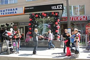 Открытие салонов связи Tele2 в Туле и области
