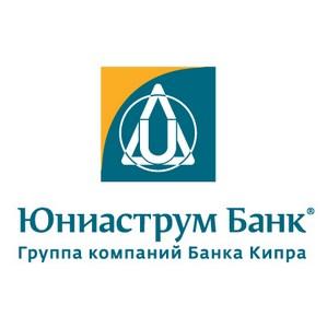 «Юниаструм Банк» в топ-10 предпринимательских банков