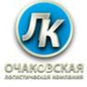 «О.Л.К.» начинает регулярную доставку товаров в  X5 Retail Group N.V