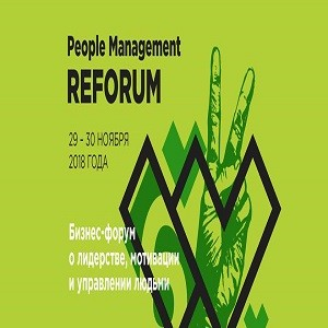 People Management Reforum