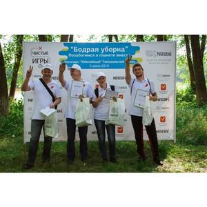 ООО «Нестле Кубань» организовала масштабную уборку лесопарка «Юбилейный» в Тимашевском районе