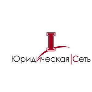 Первая Юридическая Сеть успешно представила в суде интересы Росгосстрах против ВСК