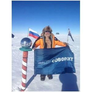 Дмитрий Пурим: «Южный полюс – это романтика»