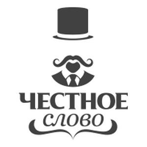 Три дня без комиссии и бонусные баллы ко Дню России в «Честном слове»