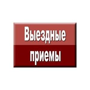 О предоставлении Ставропольским филиалом Росереестра услуг в рамках выездного приема