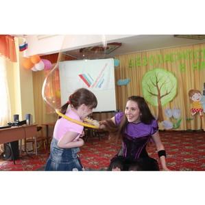 Активисты ОНФ в Хакасии организовали праздник для особенных детей