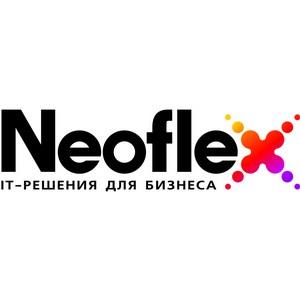 «Неофлекс» на конференции «Кредитование и риски в розничном банке»