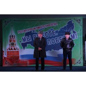 Активисты ОНФ в Чечне приняли участие в митинге в честь воссоединения Крыма с Россией