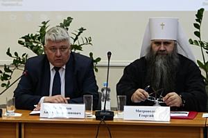 В Нижнем Новгороде открылся XIV Международный симпозиум, посвященный 100-летию русской революции