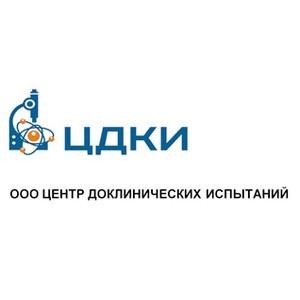 Институты России, Словакии, Германии, Франции и Нидерландов вошли в состав кластера BioTox
