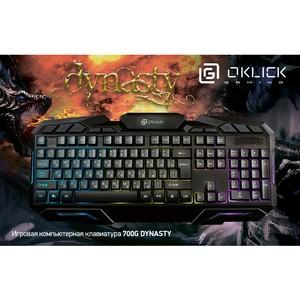 Игровая клавиатура Oklick 700G Dynasty: специально для жаркой игры