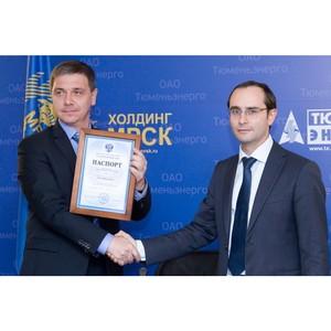 Компания «Тюменьэнерго» получила паспорт готовности к ОЗП 2012-2013