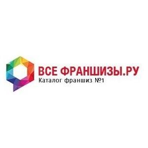 Все франшизы.ру: всё о франчайзинге