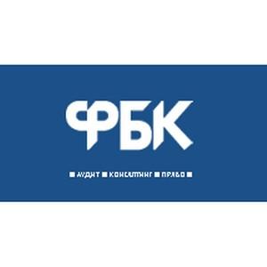 «ФБК Право» - номинант премии Chambers Europe Awards for Excellence 2013