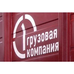УВЗ произвел 7000 полувагонов для ПГК