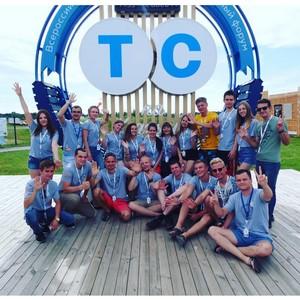20 нижегородских студентов приняли участие в смене молодых политиков форума «Территория смыслов»