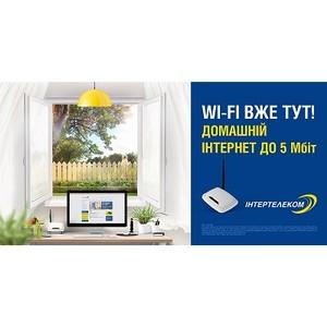 ����� ���������� �������� �������� ����� ���������� ������������� � Wi-Fi �� �������� 5 ����/�