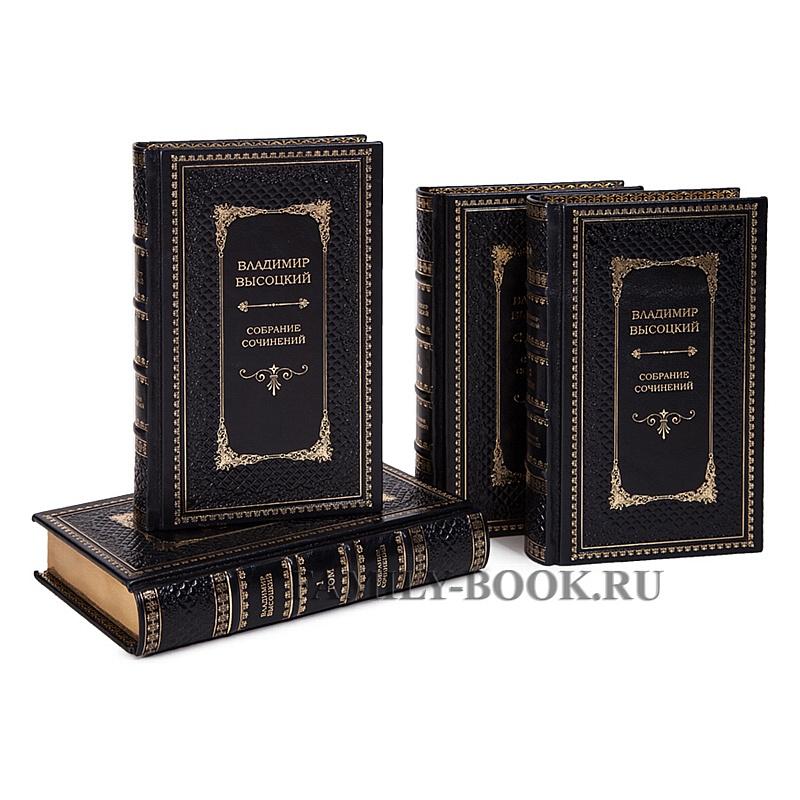 Высоцкий Владимир. Собрание сочинений в 8 томах