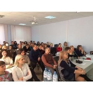 25 ноября в Кадастровой палате по Ставропольскому краю проведена платная лекция