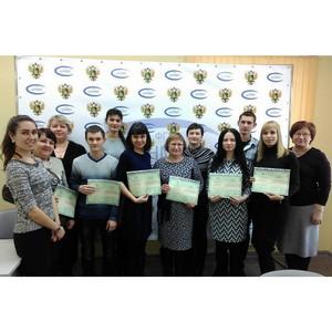 Волгоградские специалисты повысили квалификацию по работе в ФГИС «Веста»