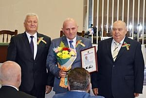 Стойленский ГОК занесен на городскую Доску почета