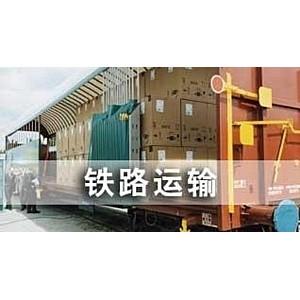 b2b транспорт из Китая в Казахстан