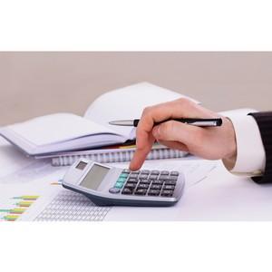 1С:Бухобслуживание VS Штатный бухгалтер