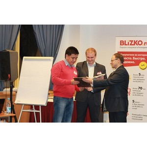 Состоялась первая конференция франшизных партнеров портала Blizko.ru