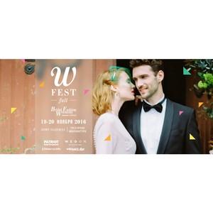 В Москве состоялся фестиваль стильных свадеб WFEST 2016 FALL