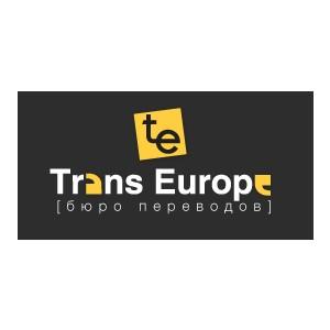 Конкурс для переводчиков от бюро «ТрансЕвропа» собрал 308 участников из 9 стран
