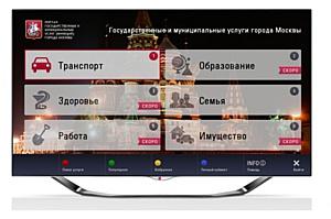 ����������� �������������� ���������� ������ � �������� LG Electronics ������� ��������� � Smart TV