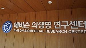 Делегация российских партнеров LG Electronics посетила Южную Корею