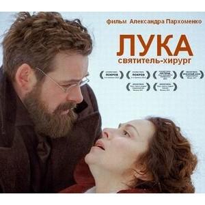 В Крыму проведут 100 социальных показов фильма «Лука»