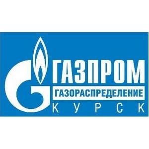 Завершена подготовка газовых сетей Новопоселеновского сельсовета к новому осенне-зимнему периоду
