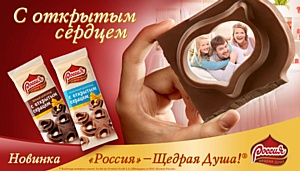 http://publishernews.ru/images/PressReleases/press_r_31D8B43A-0393-4BEF-B2A5-88FA2E4BC368.jpg