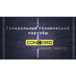 Concord Service - генеральный технический партнер тест-марафона KYB Москва-Владивосток