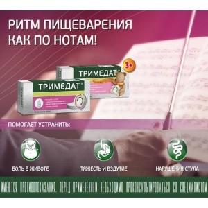 Стартовала масштабная рекламная коммуникация препарата из гастропортфеля компании «Валента»