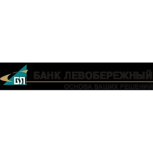 Участникам зарплатных проектов Банка «Левобережный» увеличены лимиты по кредитным картам