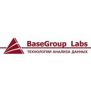 Крупнейший оператор «МТС Беларусь» внедрил уникальную систему скоринга от BaseGroup Labs