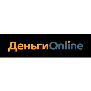 «Деньги Online» объявляет о ребрендинге