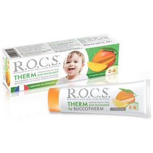 R.O.C.S. представляет новинку: зубная паста Therm для малышей