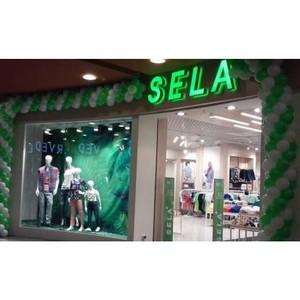 Магазин одежды для всей семьи Sela открылся в ТРЦ «Аура»