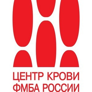 Компания КПМГ и Центр крови ФМБА России заключили соглашение о долгосрочном сотрудничестве