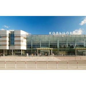 О результатах работы ФКП «Аэропорт Кольцово» за ноябрь 2014 года