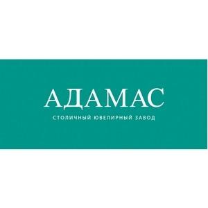 Компания Адамас открыла флагманский магазин в центре Москвы