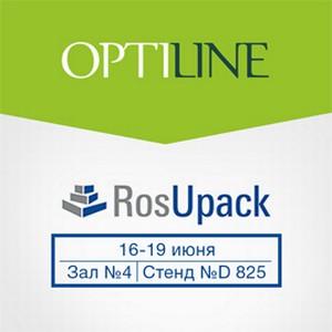 RosUpack: «ОптиКом» не пропустит главное событие упаковочной индустрии