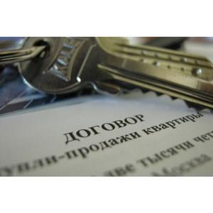 Особенности продажи доли в праве общей долевой собственности на недвижимое имущество