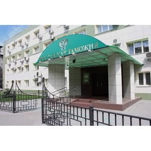 В Ярославле состоится заседание Коллегии Федеральной таможенной службы России